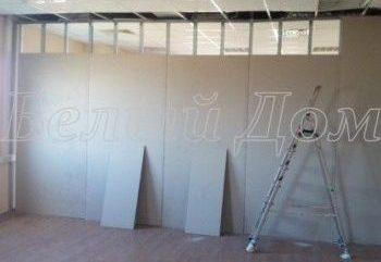 Устройство перегородки в офисном помещении, Подольский р-н