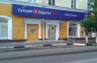 Ремонт фасада банка