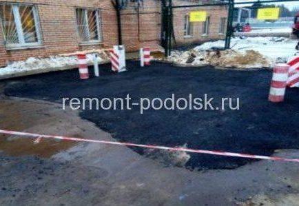 Ремонт асфальта в г. Подольск